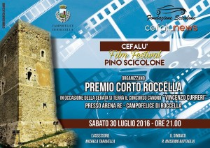 LOCANDINA FILM FESTIVAL